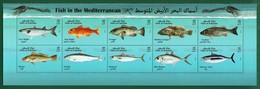 PALESTINE 2016 - EUROMED JOINT ISSUE - MEDITERRANEAN FISH 10v MNH ** - SEA POISSON, EGYPT LEBANON GREECE MALTA - As Scan - Palestine