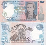 Ukraine - 200 Hryven 2001 Hetman AUNC Lemberg-Zp - Ukraine