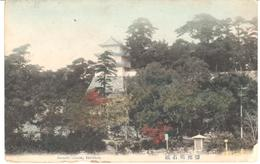 POSTAL   BANSHU  -JAPON  - AKASHI CASTLE  (CASTILLO DE AKASHI) - Japón