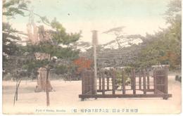 POSTAL   BANSHU  -JAPON  - PARK OF MAIKO - Otros