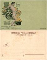 CARTOLINE - MILITARI-VARIE - Unione Militare - Cooperazione - Nuova - Stamps