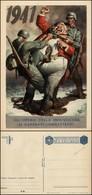 CARTOLINE - FRANCHIGIA MILITARE - 1941/1942 - Boccasile - 1941 Con Sponsor (F64-1) - Nuova (135) - Stamps