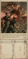 """CARTOLINE - FRANCHIGIA MILITARE - 1941/1942 - Boccasile - """"Un Solo Pericolo…"""" (F64A-7) - Scritta Non Viaggiata - Stamps"""