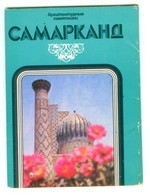 Samarkand, Uzbekistan. 12 Postcards In The Folder, 1984 - Uzbekistan