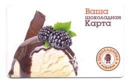 Russie Remise Moscou Café Chocolat Shoko - Altre Collezioni