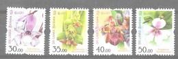 Serie De Sri Lanka  Del Año 2016 ** FLORES (FLOWERS) - Sri Lanka (Ceylan) (1948-...)