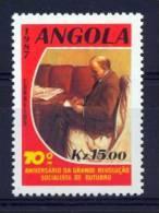 ANGOLA 1987 Russian Revolution, Lenin - Lenin