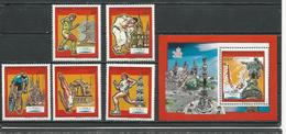 CENTRAFRIQUE  Scott 852-856, 857 Yvert 765-767, PA365-PA366, BF90 ** (5+bloc) Cote 18,00 $ 1987 - Centrafricaine (République)