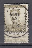 119 Gestempeld SCHAERBEEK 2 C - COBA 7 Euro - 1912 Pellens