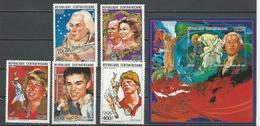 CENTRAFRIQUE  Scott 880-884, 885 Yvert 787-789, PA369-PA370, BF92 ** (7) Cote 16,50 $ 1988 - Centrafricaine (République)