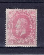 34* - 1869-1883 Léopold II