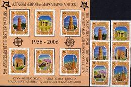 Perforiert CEPT 2005 Kirgisistan 449/4+Block 44A ** 32€ Hoja Bloc M/s Art Sheet Bf Architectur Athen Venecia Cyprus - Europa-CEPT