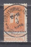 108 Gestempeld ST GILLES BRUXELLES - ST GILLIS BRUSSEL 1 E - 1912 Pellens