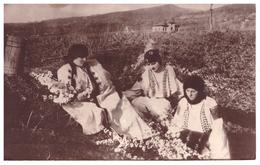 Vederi Din Romania  - Port National Roman - Din Colectia Radu Al.Bellio - Romania