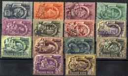 HUNGARY  1950 ÖTÉVES TERV @ Used Series - Oblitérés