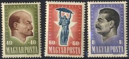 HUNGARY  1947  CCCP 50 ÉVES A SZOVJETUNIÓ  MNH, OG LENIN - STALIN - Hongrie