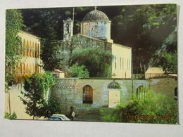 CP Chypre  Cyprus  -  PAPHOS  PAFOS  - Monastère Ayios Néophytos - Chypre