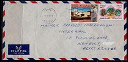 Ca0174 OMAN 1986,  Cover To UK - Oman