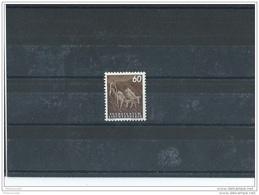 LIECHTENSTEIN 1951 - YT N° 259 NEUF SANS CHARNIERE ** (MNH) GOMME D'ORIGINE LUXE - Liechtenstein