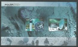NORWAY - Factories - Industries - Polar - CTO - 2007-2008 - Factories & Industries