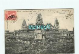 CAMBODGE  - VENTE à PRIX FIXE - Souvenir Des Ruines D'angkor - Camboya
