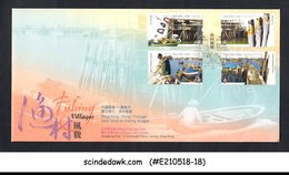 HONG KONG, CHINA - PORTUGAL JOINT ISSUE - 2005 FISHING VILLAGE - 4V FDC - 1997-... Région Administrative Chinoise