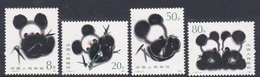 China People's Republic SG 3386-3389 1985 Giant Panda, Mint Never Hinged - 1949 - ... Volksrepubliek