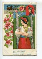Illustrateur Russe - Russia