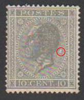 S.M. Léopold I - Profil De Gauche + Défaut D'Impression - 1865-1866 Profile Left