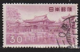 JAPAN Scott # 636A Used - 1926-89 Emperor Hirohito (Showa Era)