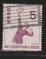 JAPAN Scott # 658 Used - Woman Playing Badminton - 1926-89 Emperor Hirohito (Showa Era)