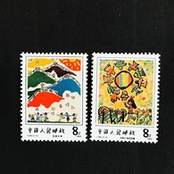◆◆CHINA 1983 Kitten, By Tan Arx    548 - 1949 - ... People's Republic