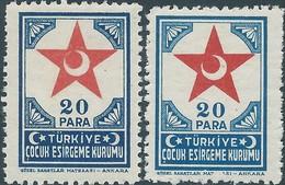 Turchia Turkey 20 Paras MNH ,1943-44 Child Protection Society - 1921-... Republic
