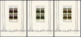 (065-67) Cape Verde / Cabo Verde  Hundertwasser Sheets / Bf / Blocs / Rare / Scarce  ** / Mnh   Michel BL 7-9 - Cape Verde