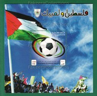 PALESTINE 2012 - FIFA RECOGNITION - PALESTINIAN HOME GAME M/S MNH ** - Football, Sports, Soccer Sport, Flag, Stadium .. - Palestine