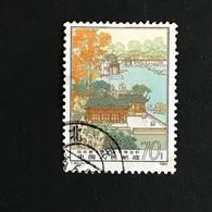 ◆◆CHINA 1984 Zhuo Zheng Garden, Suzhou   70f Yuanxiang Hall,  Yiyu Study (4-4) USED 568 - 1949 - ... People's Republic