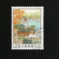 ◆◆CHINA 1984 Zhuo Zheng Garden, Suzhou   70f Yuanxiang Hall,  Yiyu Study (4-4) USED 569 - 1949 - ... People's Republic