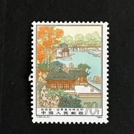 ◆◆CHINA 1984 Zhuo Zheng Garden, Suzhou   70f Yuanxiang Hall,  Yiyu Study (4-4)  570 - 1949 - ... People's Republic