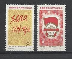 Chine China Cina 1978 Yvert 2155/2156 ** Conference Sur L'économie Et Le Commerce Ref J28 - 1949 - ... People's Republic