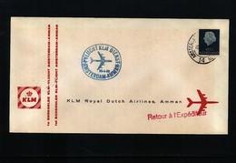 Netherlands 1960 KLM First Flight Amsterdam - Amman - Period 1949-1980 (Juliana)