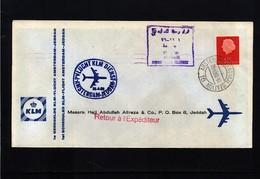 Netherlands 1960 KLM First Flight Amsterdam - Jeddah - Period 1949-1980 (Juliana)