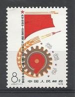 Chine China Cina 1978 Yvert 2189  ** Syndicats Trade Unions Ref J31 - 1949 - ... People's Republic