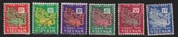 VIETNAM Scott # J1-6 MNG & Used - Postage Dues - Viêt-Nam