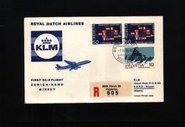 Netherlands 1966 KLM First Flight Zuerich - Kano - Period 1949-1980 (Juliana)