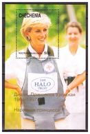 0404 Chechenia 1997 Lady Diana S/S MNH - Case Reali