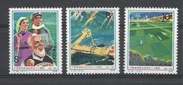 Chine China Cina 1978 Yvert 2193/2195 ** 20th Anniv. Of Founding Of The Ningxia Hui Autonomous Regi Ref J29 - 1949 - ... People's Republic