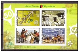 0933 Afghanistan 2006 50 Year Europa Europe CEPT S/S MNH Imperf - 2006