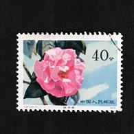 ◆◆CHINA 1979  Chrysanthemum Petal  40f Multi (10-7)  USED  587 - 1949 - ... People's Republic