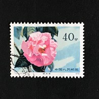 ◆◆CHINA 1979  Chrysanthemum Petal  40f Multi (10-7)  USED  588 - 1949 - ... République Populaire