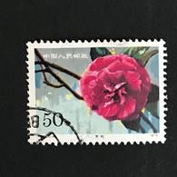◆◆CHINA 1979  Chrysanthemum Petal  50f Multi (10-8)  USED  590 - 1949 - ... People's Republic